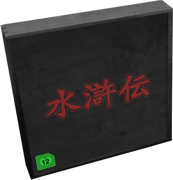 Die Rebellen vom Liang Shan Po - Deluxe Collector's Edition (limitierte Holzbox)