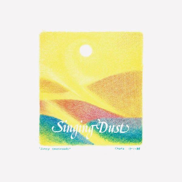 Singing Dust - Singing Dust (LP)