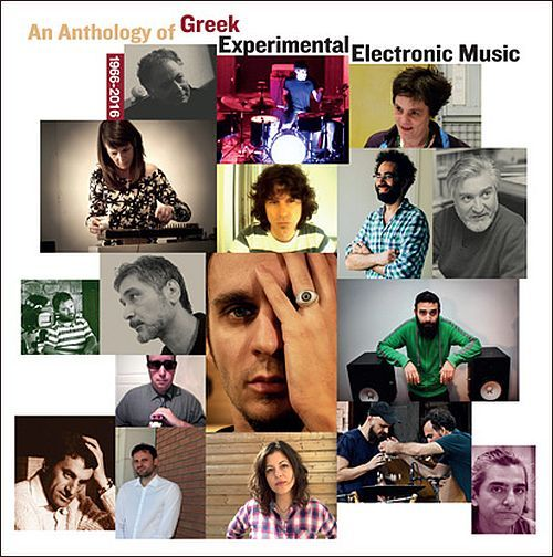 Various - Anthology Of Greek Experimental Electronic Music 1966-2016 (2LP)