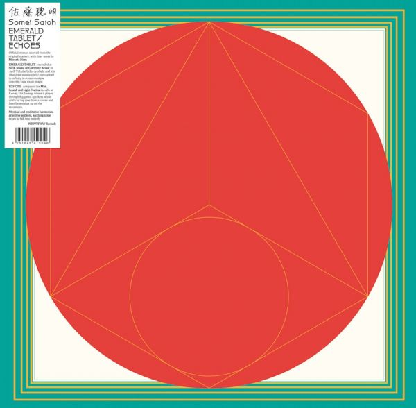 Satoh, Somei - Emerald Tablet / Echoes