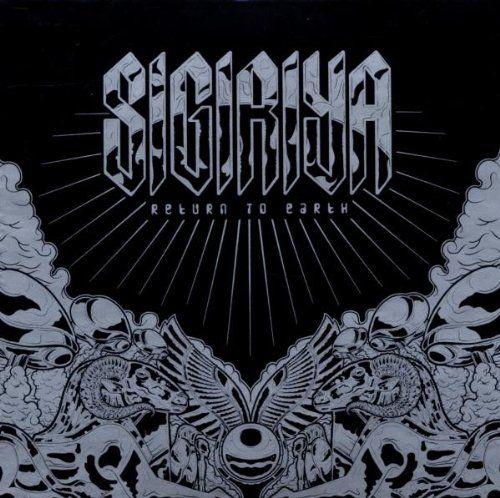 Sigiriya - Return to earth (LP)