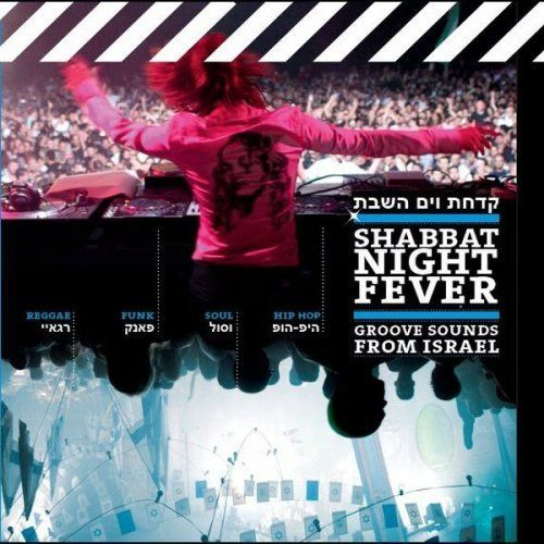 Various - Shabbat Night Fever - Groove Sounds from Israel
