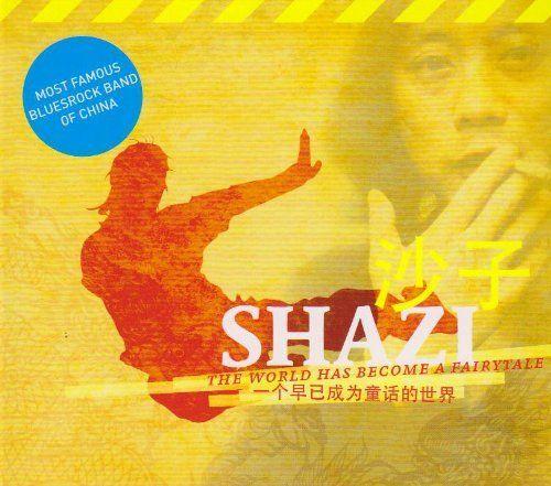Shazi - The world has become a fairytale