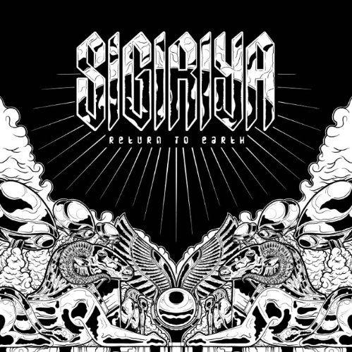 Sigiriya - Return to earth