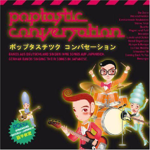 Various - Poptastic Conversations Japan