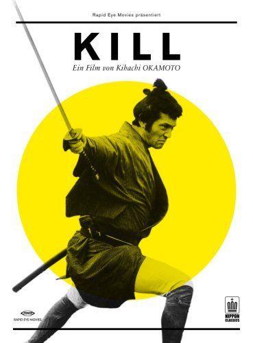 Kill (OmU)