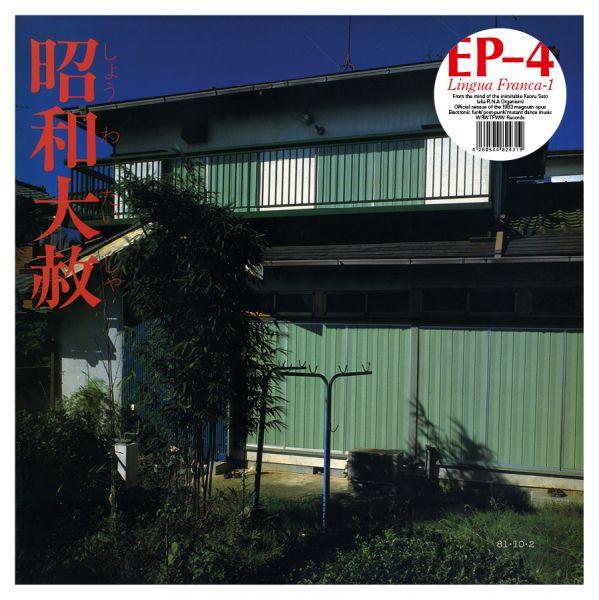 EP-4 - Lingua Franca-1 (LP)