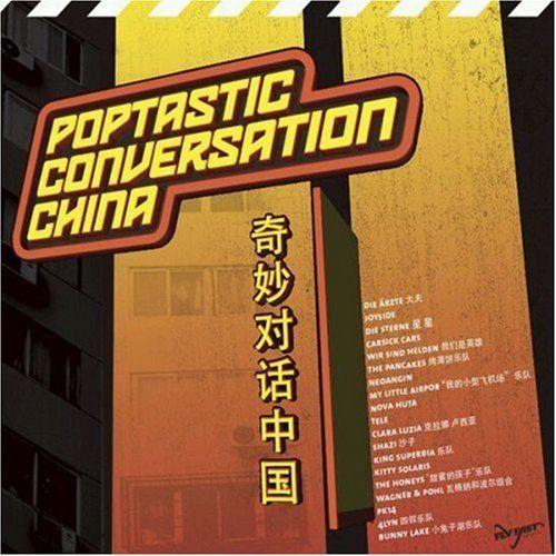Various - Poptastic Conversations China (2CD+Buch)