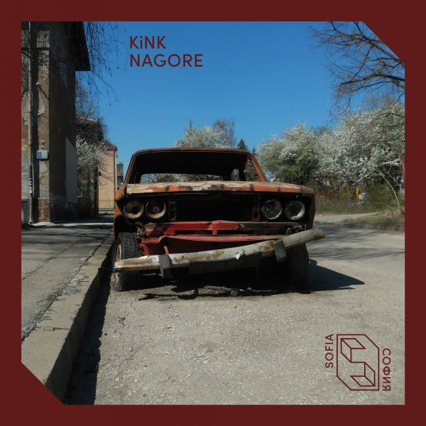 KiNK - Nagore