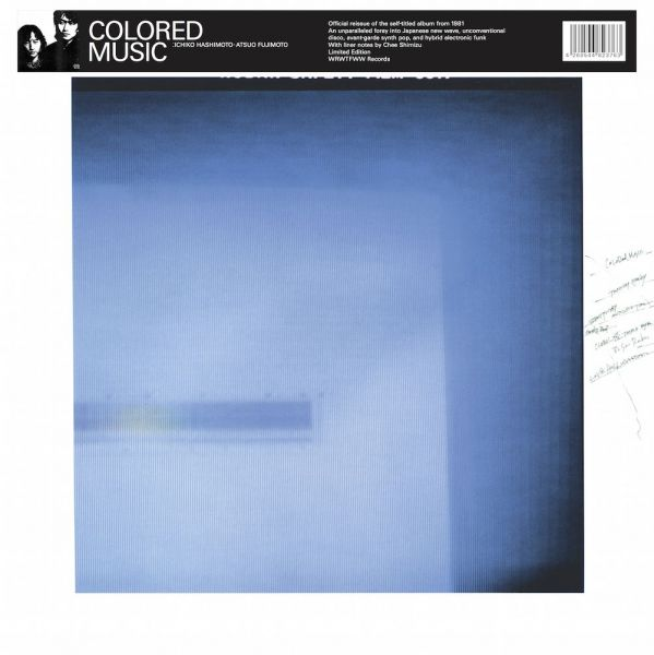 Colored Music - Colored Music (LP)