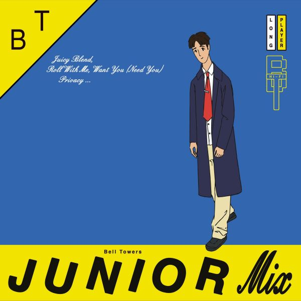 Bell Towers - Junior Mix (LP)