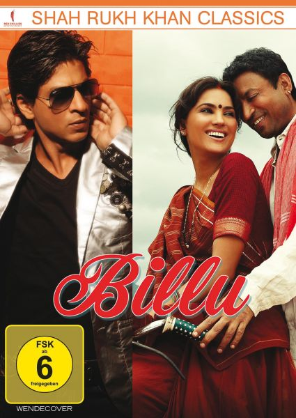 Billu (Shah Rukh Khan Classics)