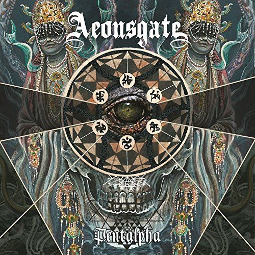 Aeonsgate - Pentalpha