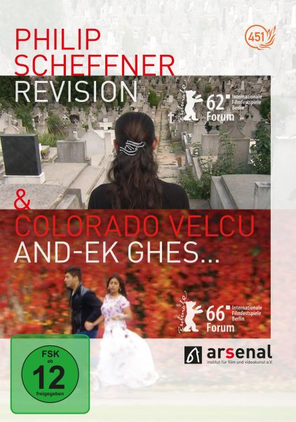 Revision & And-Ek Ghes...